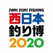 続きを読む: nishitsuri2020