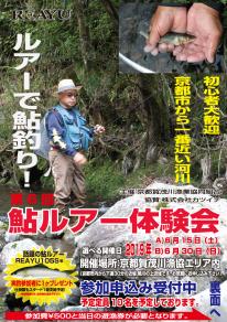 続きを読む: kyoto2019