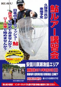 続きを読む: shiga2019