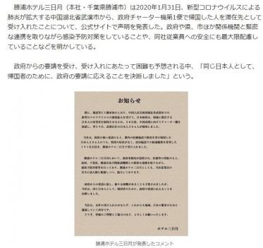 続きを読む: mikazuki