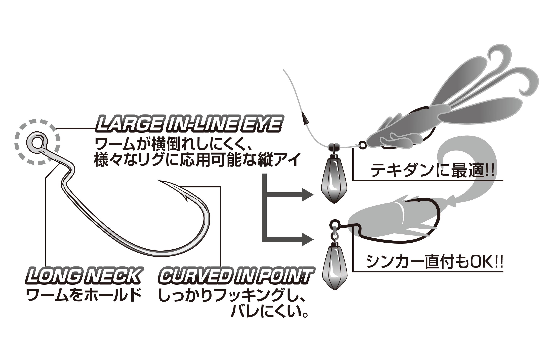 7963 Decoy Worm 29 Rock/'n Hook Cut Worm Hooks Size 3//0